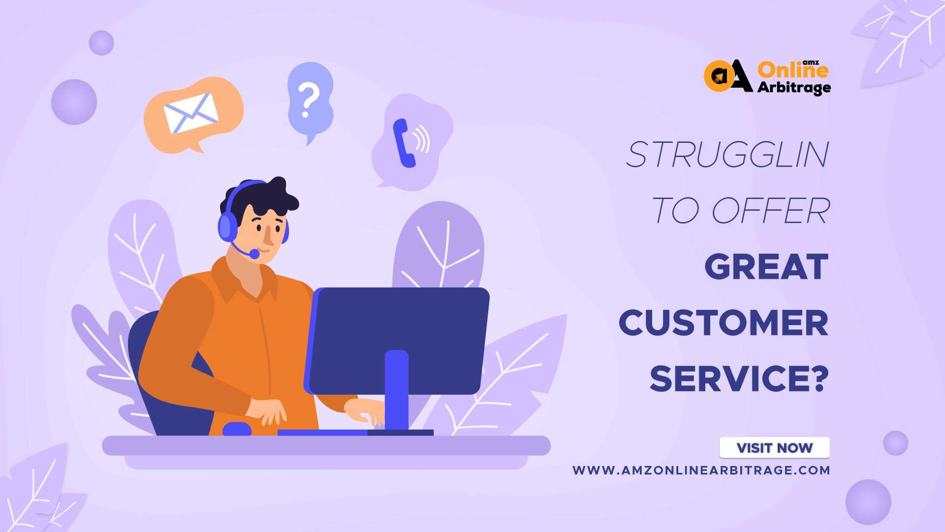 STRUGGLING TO OFFER GREAT CUSTOMER SERVICE?